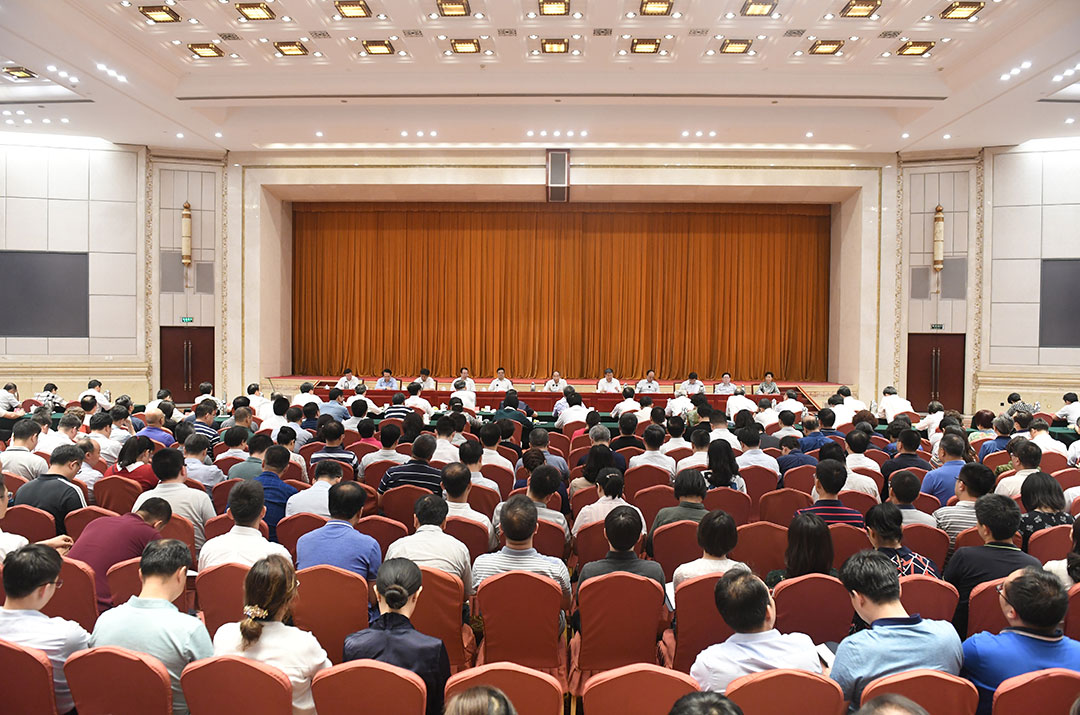 """中央統戰部召開""""不忘初心、牢記使命""""主題教育動員大會"""