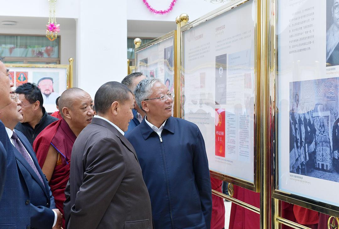 藏传佛教活佛转世专题展在拉萨举行