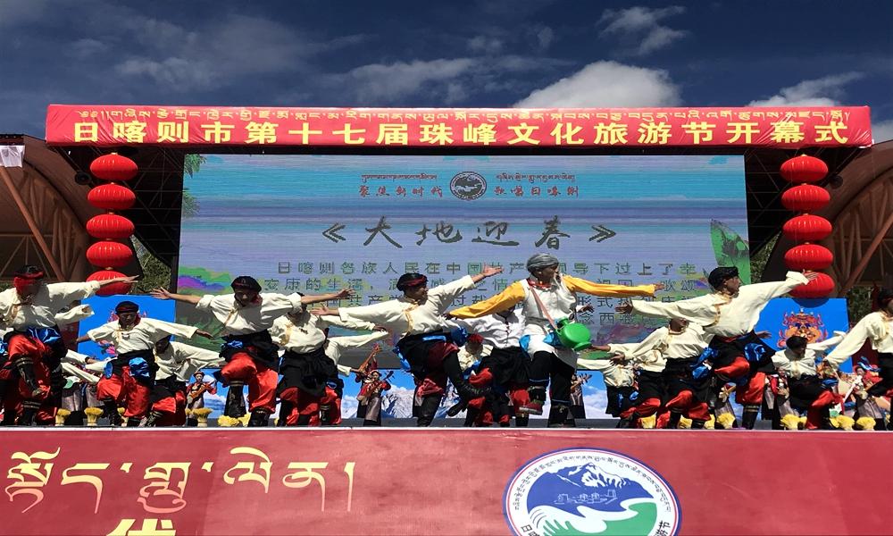 珠峰文化旅游节 展示日喀则别样魅力