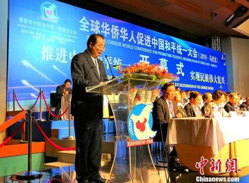 国侨办主任许又声马尼拉寄语海外华侨华人共促中国和平统一大业