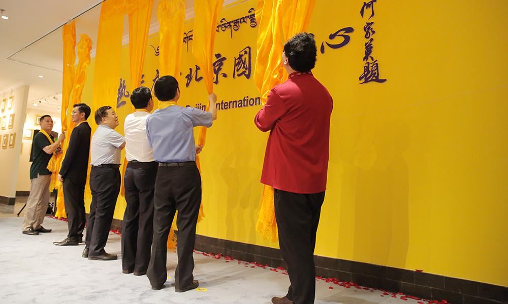 北京又添一处唐卡艺术的展示窗口