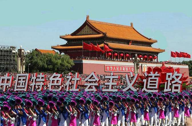 中國特色社會主義:解決人類問題的中國方案