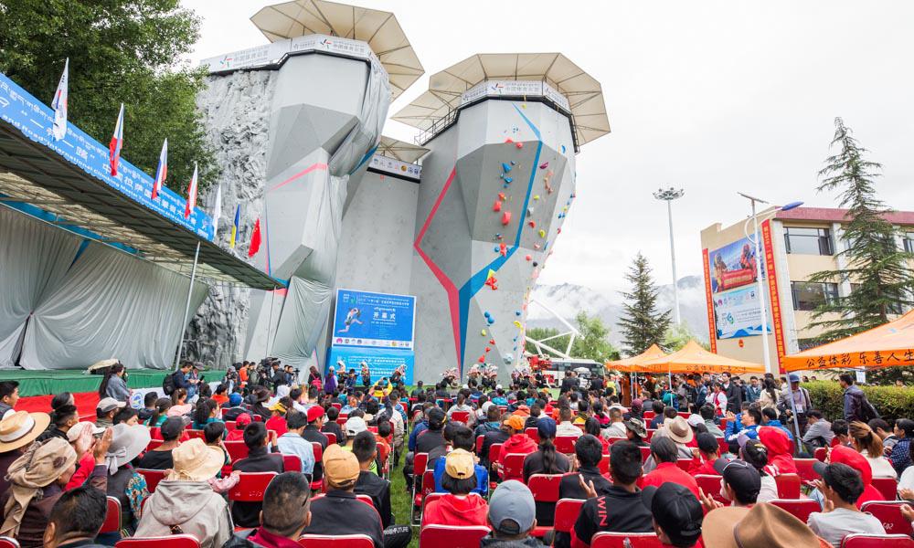 """2019""""一带一路""""中国拉萨国际攀岩大师赛开幕"""