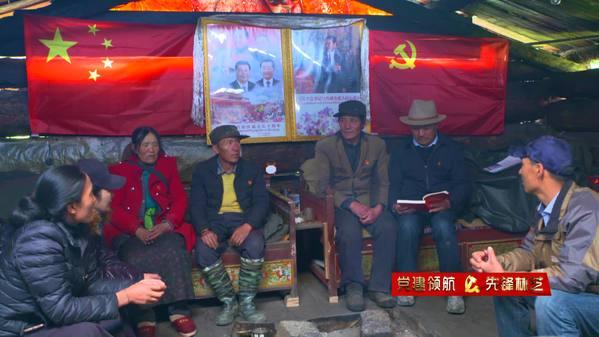 生产放牧在前沿 守土固边爱家园——西藏林芝市米林县琼林村党员群众的戍边路