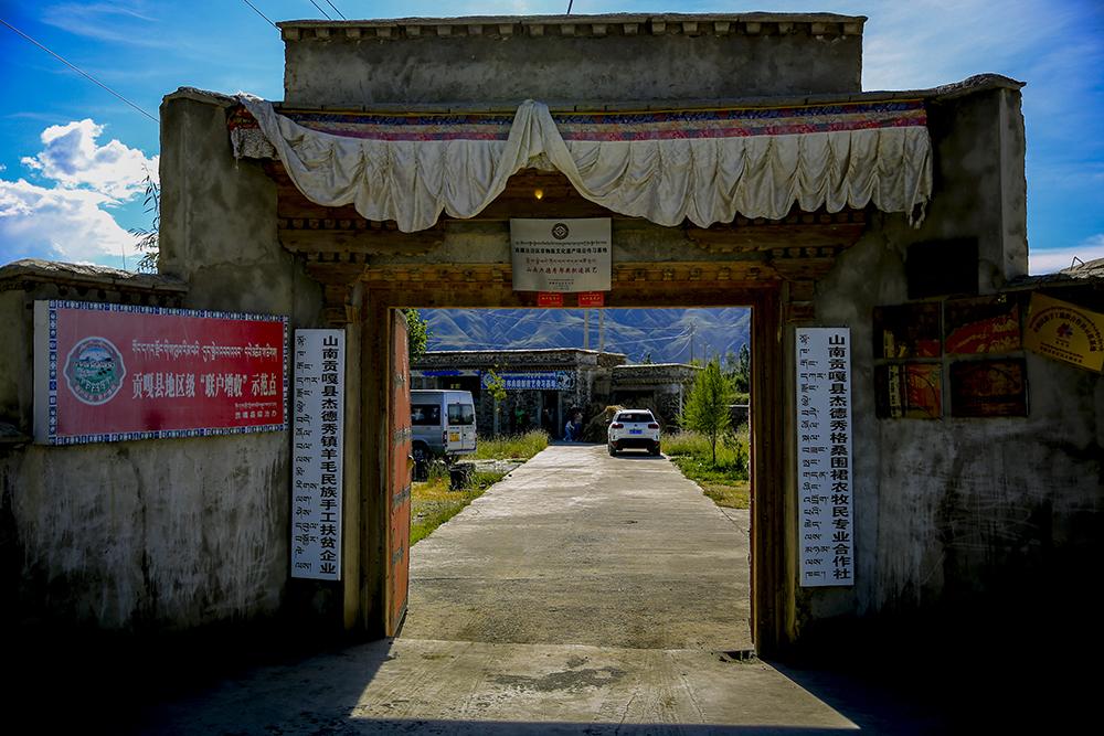 【和美新西藏】民族手工业助群众增收致富