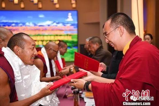 第四届藏传佛教教义阐释论坛暨坚持藏传佛教中国化方向研讨会在日喀则举行