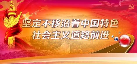 中国特色社会主义解决民族问题的正确道路