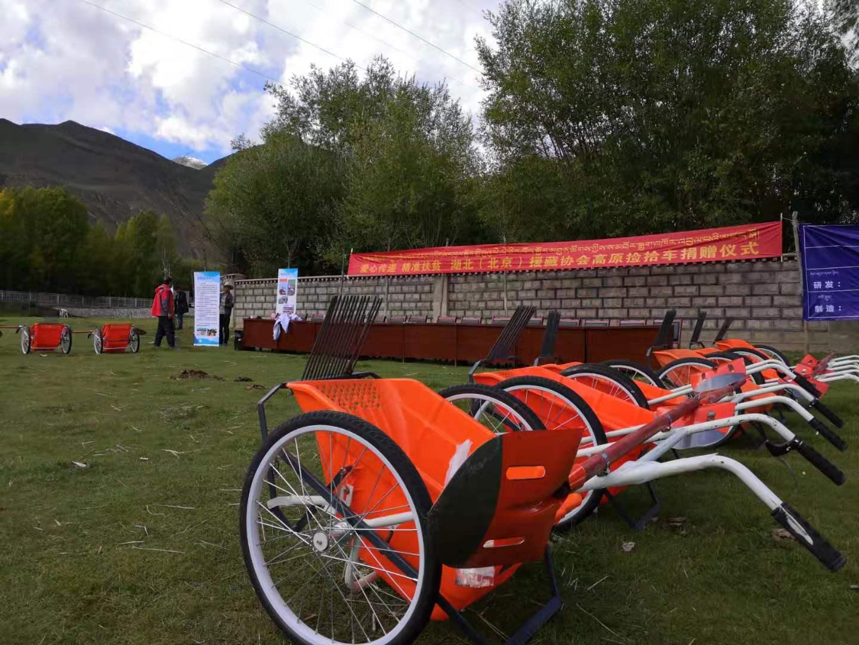 直播|湖北、北京建藏援藏工作者协会向山南市捐赠高原捡拾车