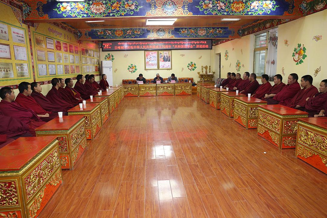 """扎什伦布寺管委会组织僧众开展""""共和国故事汇""""讲述活动"""