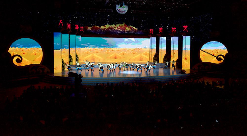 2019西藏林芝雅鲁藏布生态文化旅游节开幕
