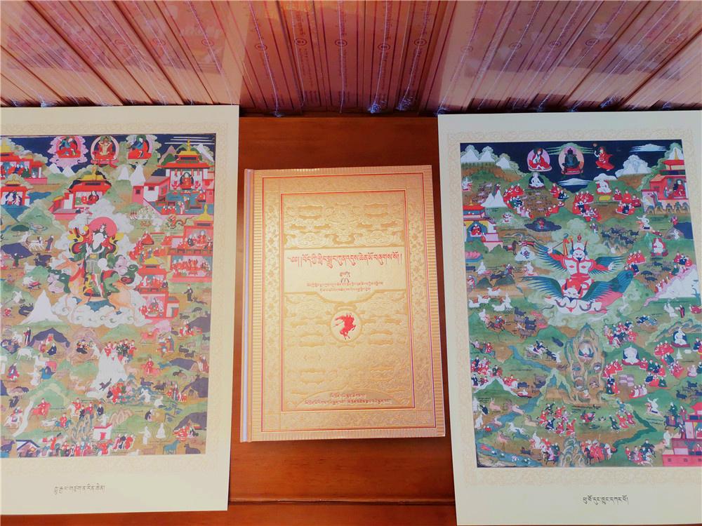 专家学者齐聚北京庆《〈格萨尔王传〉大全》藏文版出版