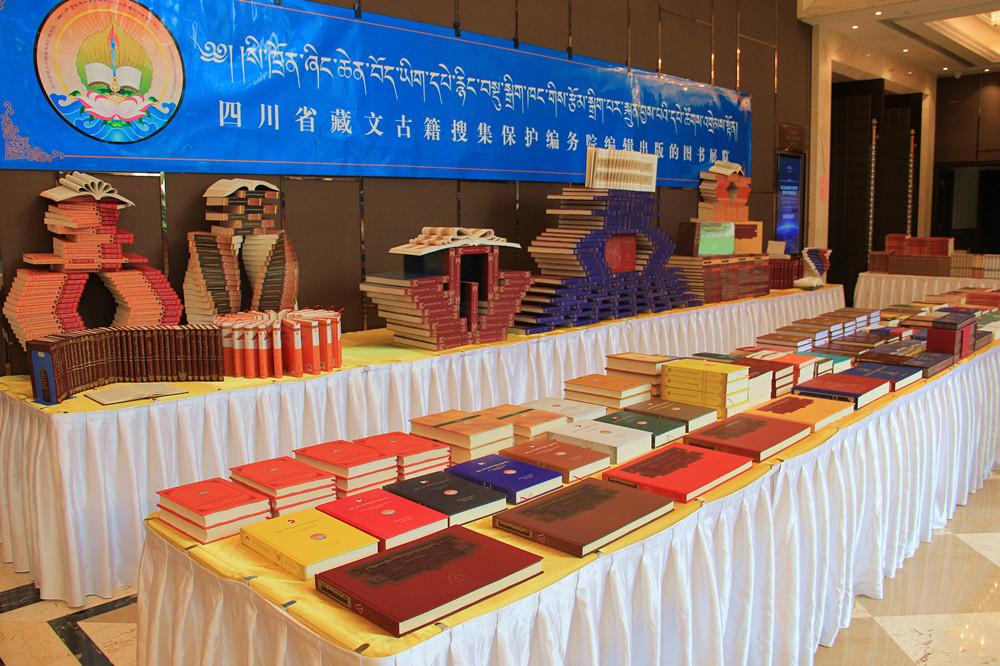 未来已来:藏文古籍接驳数字的时代就在眼前