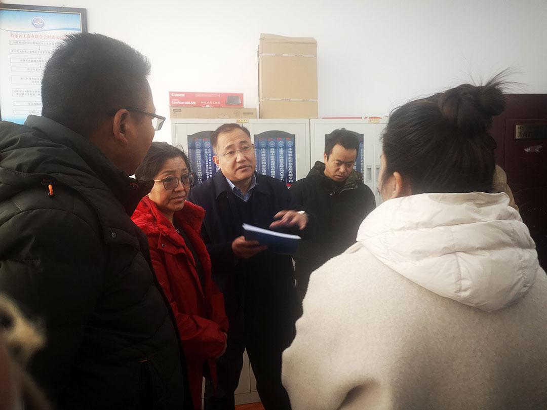 自治区非公经济领导小组第三考核组赴乃东区工商联考核非公有制经济工作