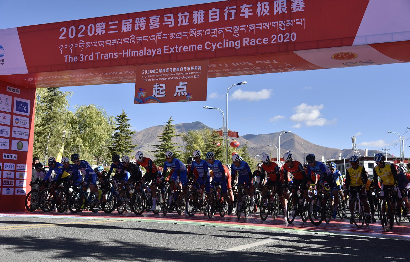 第三届跨喜马拉雅自行车极限赛第二赛段完赛