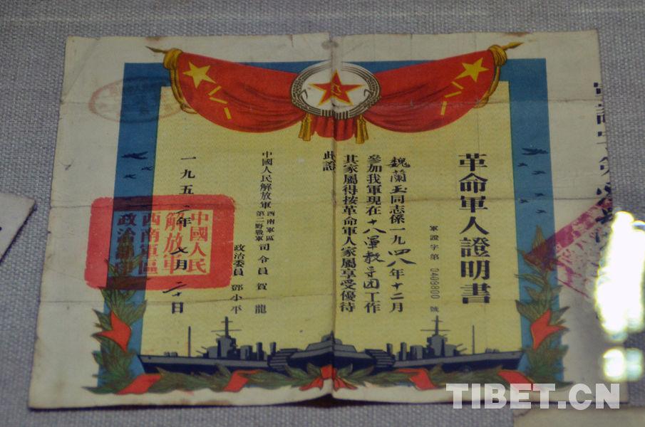 老照片里重温川藏线修筑岁月