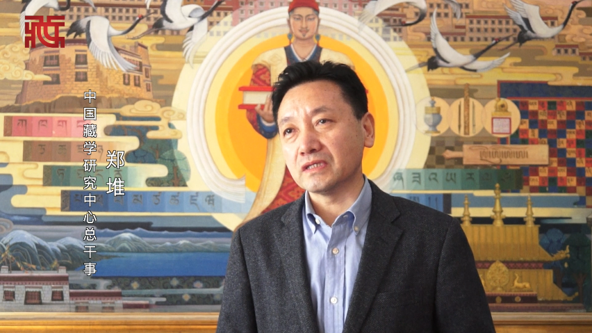 郑堆:坚持中国化方向,做好新时代藏传佛教教义阐释工作