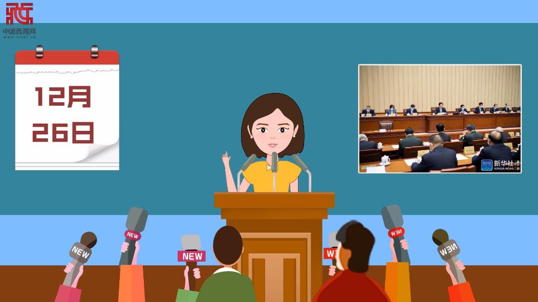 动画【观当下】丨你关心的2021年全国两会召开时间来了!