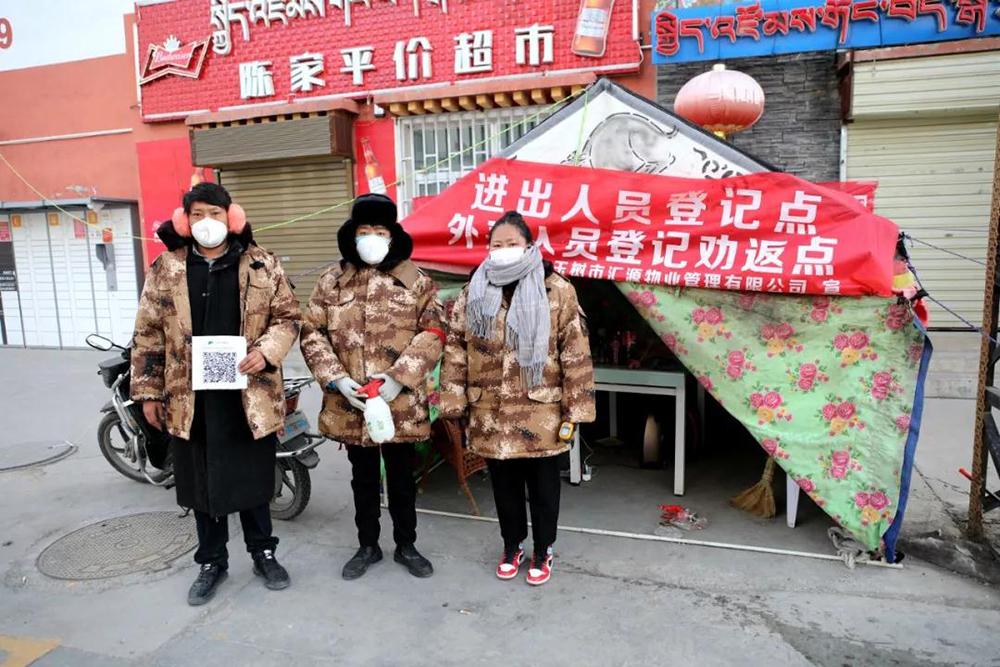 """【战""""疫""""·群像】青海藏区:守望相助战疫情"""