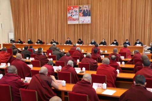 吴英杰等自治区领导与宗教界代表人士座谈