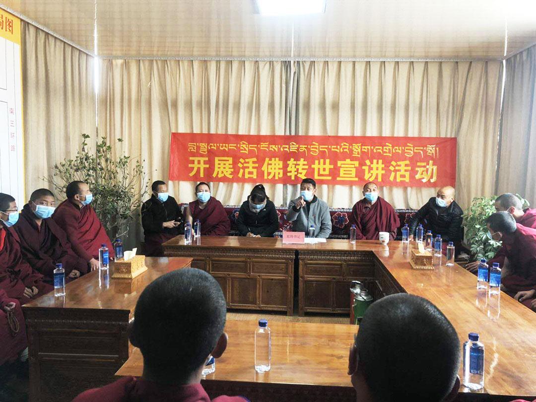 堆龍德慶區開展藏傳佛教活佛轉世專題宣講活動