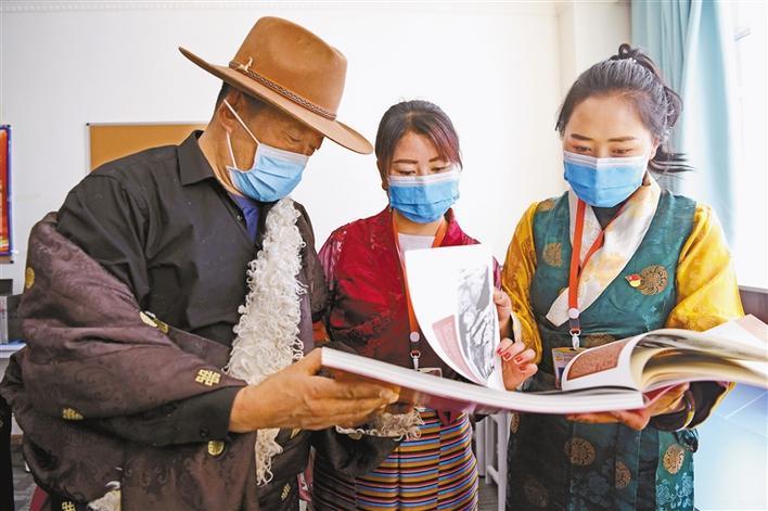 铭记历史 砥砺前行 开创未来—纪念西藏民主改革61周年系列报道之三