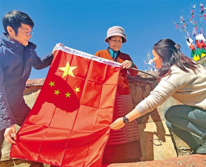 奋力描绘新时代西藏发展新画卷—写在西藏民主改革六十一周年之际