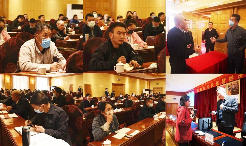 區工商聯民營經濟代表人士培訓班有序進行