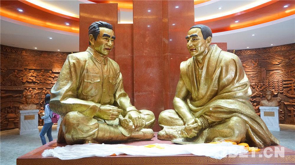 红色文化之旅——走进朱德总司令和五世格达活佛纪念馆