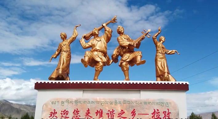 【德吉带你逛西藏】雪域音弦——拉孜扎念琴