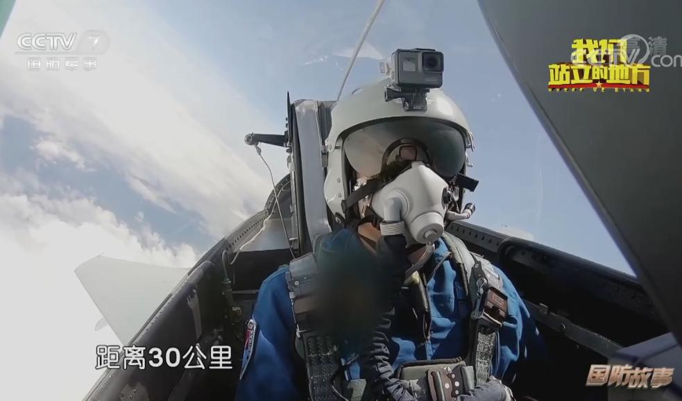 《国防故事》【我们站立的地方】武辉:云岭红鹰飞