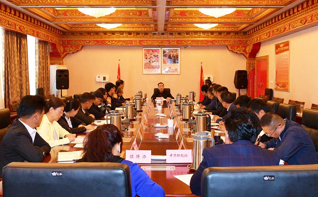 區黨委統戰部專題傳達學習中央第七次西藏工作座談會精神