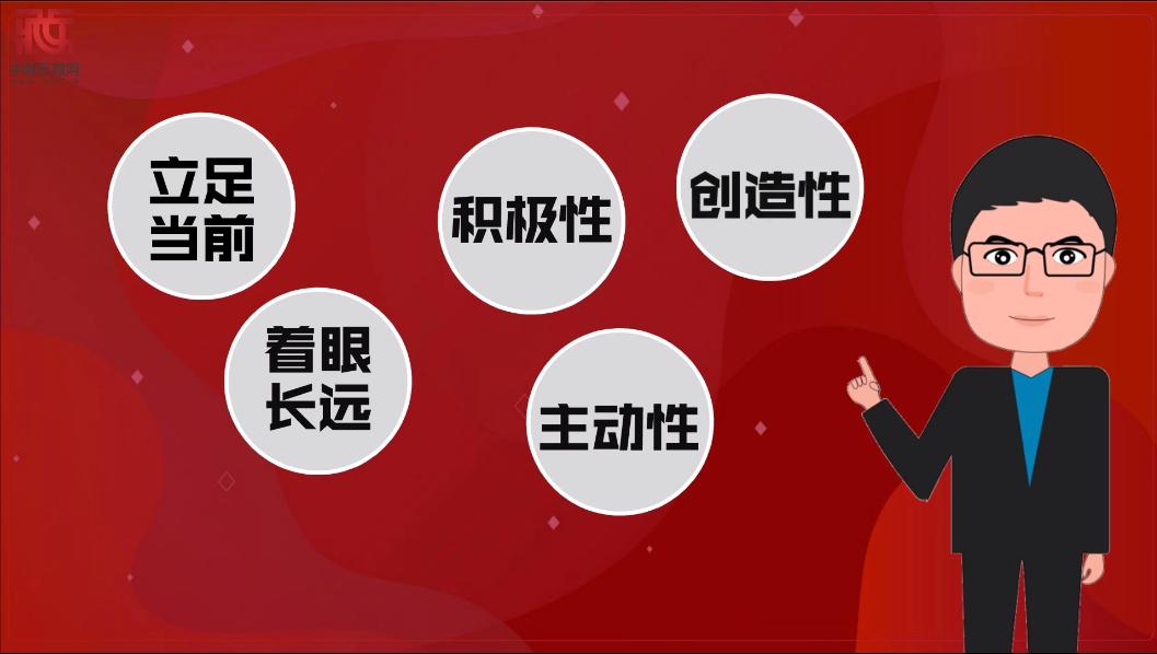 动画【观当下】丨划重点!习近平总书记的新年第一课