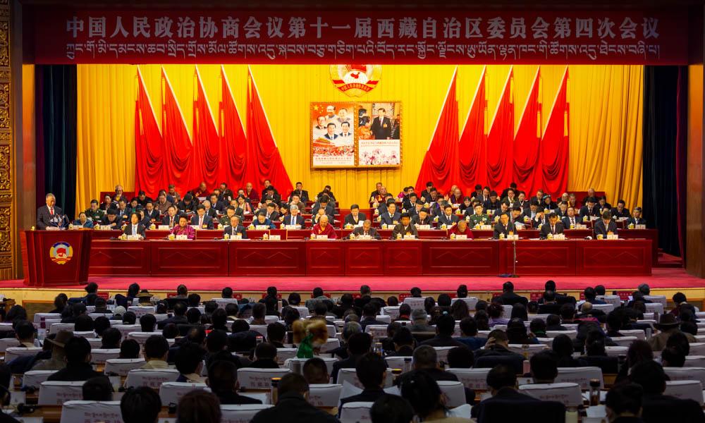 政协第十一届西藏自治区委员会四次会开幕