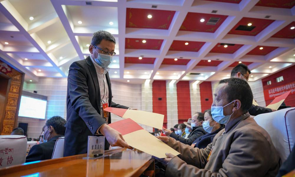 政协第十一届西藏自治区委员会四次会选举