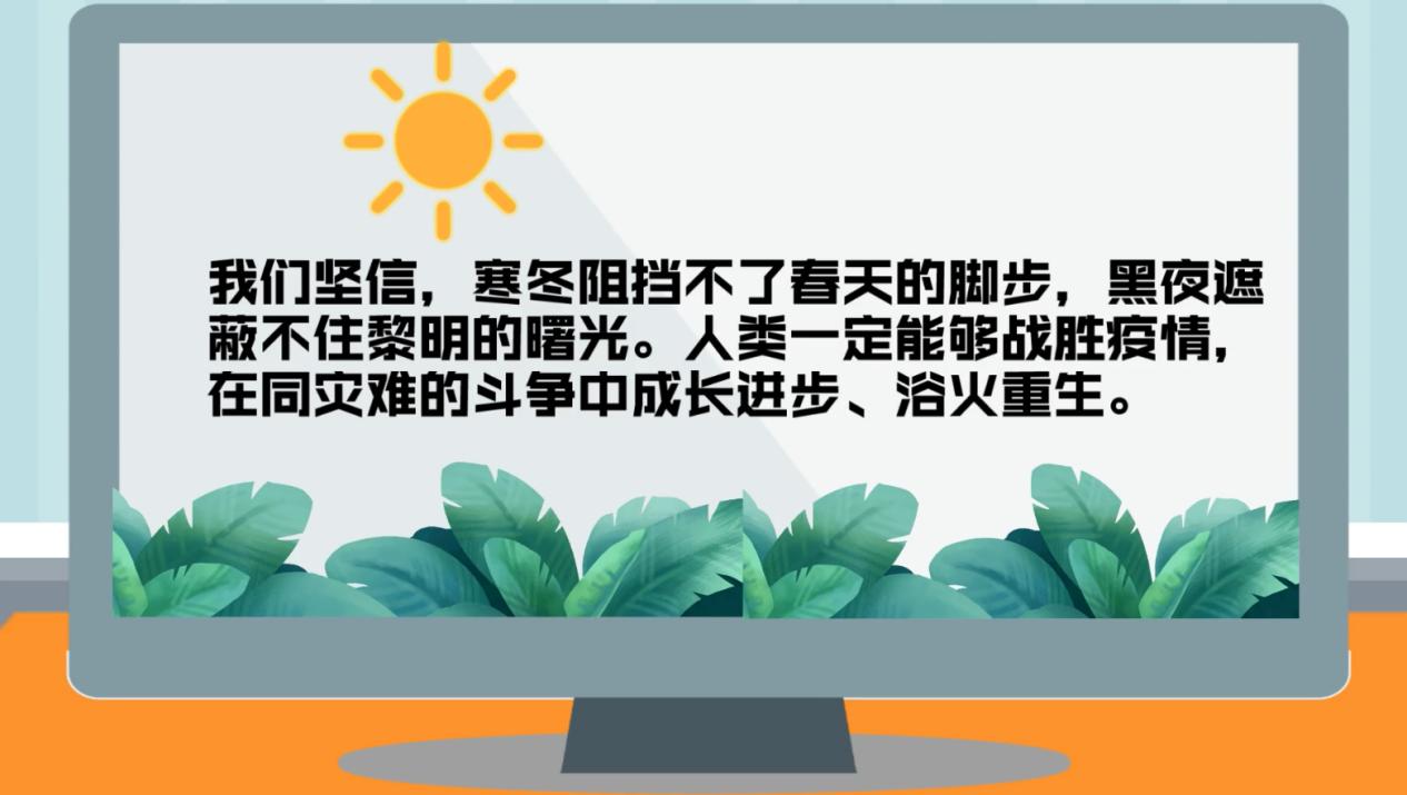"""动画【观当下】丨来看!习近平主席""""达沃斯议程""""特别致辞"""