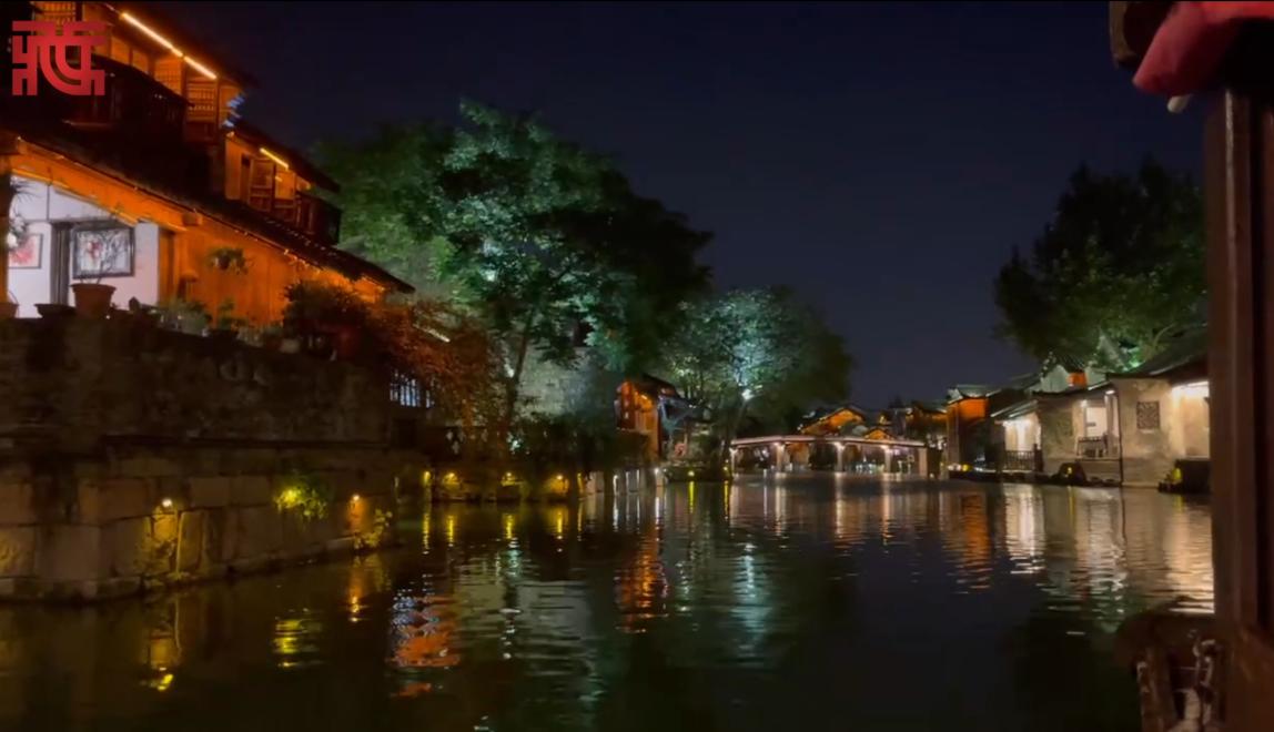 【vlog@智霖】夜游世界互联网大会永久举办地乌镇