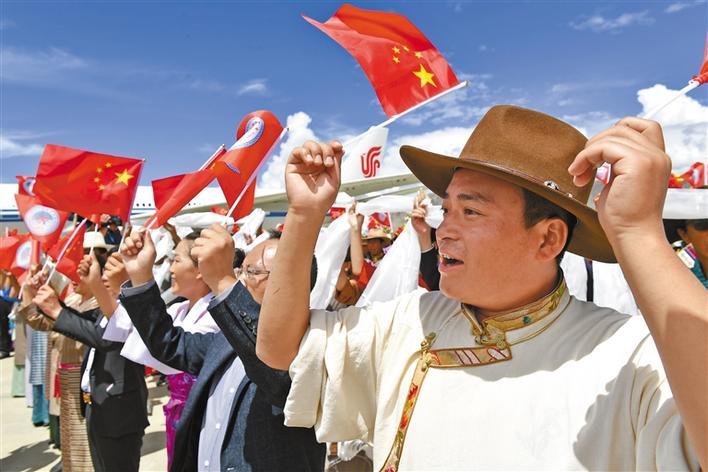 建设美丽幸福西藏 共圆伟大复兴梦想—热烈庆祝西藏和平解放七十周年