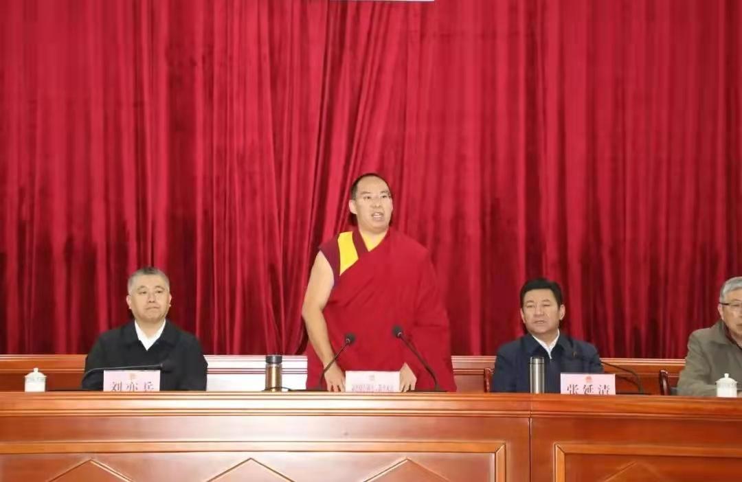 """国家院士专家进藏义诊暨""""西藏人人健康"""" 公益项目在日喀则市启动 班禅额尔德尼·确吉杰布宣布项目启动"""