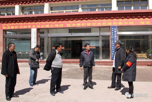 自治区政协副主席桑杰扎巴在强巴林寺督导检查维稳工作