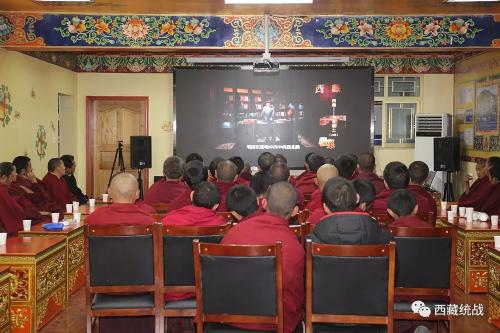 扎什伦布寺组织僧人集中观看纪录片《西藏——神圣疆土》