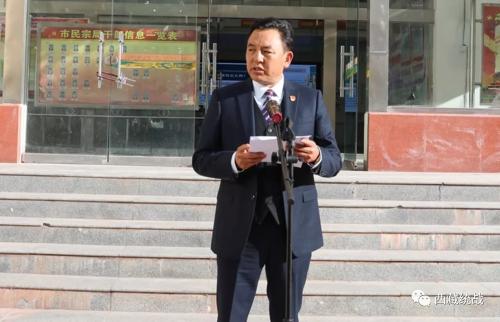 昌都市举行民族事务委员会、宗教事务局、侨务办公室挂牌仪式