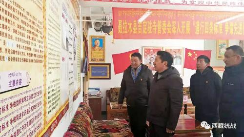 日喀則市委常委、統戰部部長巴桑一行深入聶拉木縣寺廟檢查指導工作