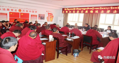 工布江达县全面深化法治教育 提升僧尼法制意识