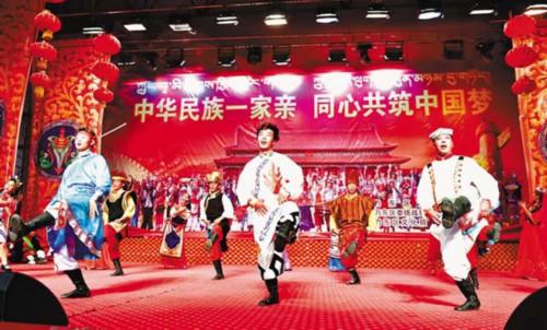 歌舞喜慶西藏百萬農奴解放紀念日