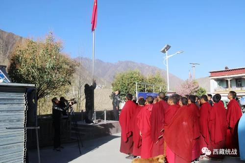 """林芝市隆重慶祝西藏民主改革60周年 全力推動 """"遵行四條標準 爭做先進僧尼"""" 教育實踐活動縱深發展"""