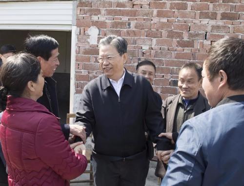 趙樂際:緊緊圍繞黨中央決策部署 履行監督職責推進工作落實