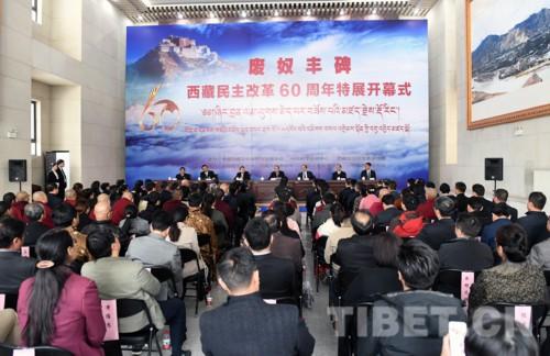 """""""废奴丰碑—西藏民主改革60周年特展""""在京开幕"""