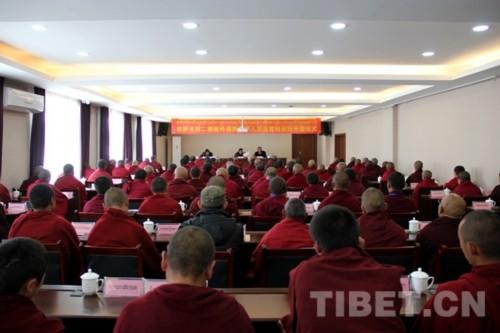 拉薩市第二期藏傳佛教教職人員教育培訓班開班