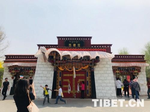 世园会西藏馆展现浓浓雪域风情