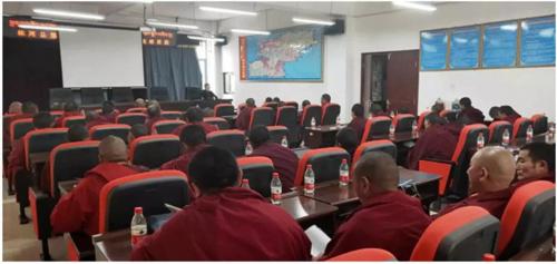 林周县举办2019年度第一期藏传佛教教职人员培训班
